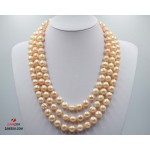 Cultured Pearl Necklace Set reb51