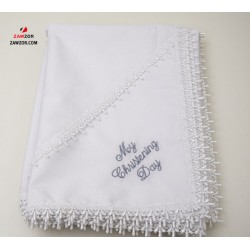 Baptism Set - Free UK Delivery